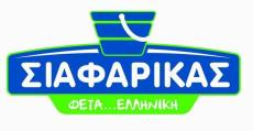 Resize of siafarikas2